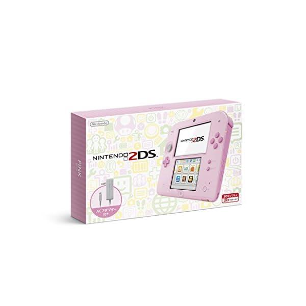 ニンテンドー2DS ピンクの紹介画像2