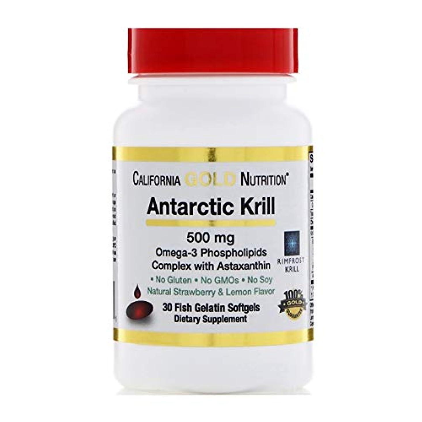 もつれ明快六月California Gold Nutrition Antarctic Krill Oil アスタキサンチン配合 RIMFROST 天然イチゴ レモン味 500 mg フィッシュゼラチンソフトジェル 30粒 【アメリカ直送】