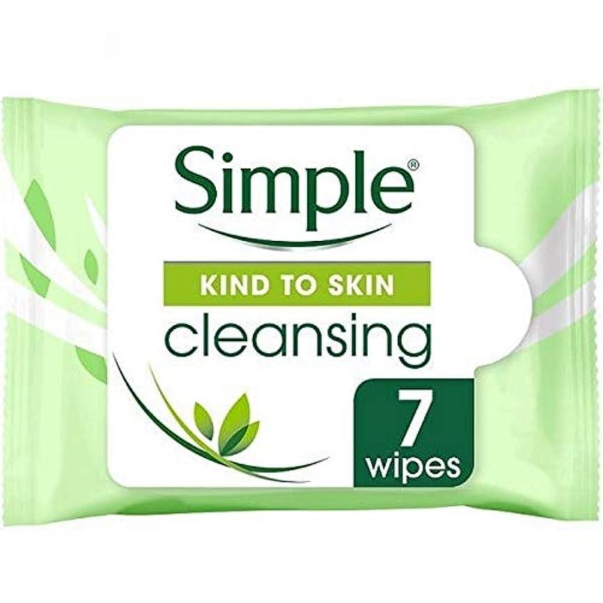 突破口形状のヒープ[Simple ] 顔のワイプの7Sクレンジング肌への単純な種類 - Simple Kind To Skin Cleansing Facial Wipes 7s [並行輸入品]