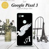 Google Pixel 3 スマホケース カバー 翼(ペア) 黒(右) 【対応機種:Google Pixel 3】【アルファベット [T]】