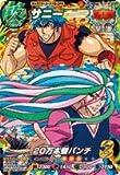 トリコ イタダキマスター 第9弾 【キャンペーン/CP】 サニー