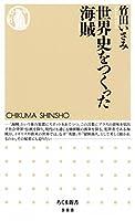 竹田いさみ (著)(26)新品: ¥ 454