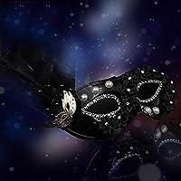 マスク マスクハロウィン女性のステージバーマスクの羽根アペリエのヴェネツィアプリンセス仮面舞踏会マスク (色 : B)