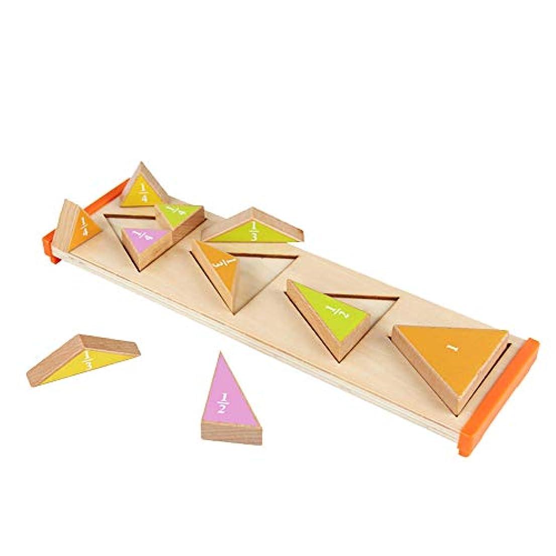 ながらに関して差別するFLORMOON就学前教育ツール三角分割パズルゲーム早期教育玩具科学プロジェクト教育エイズキッズボーイズガールズ年齢3+歳