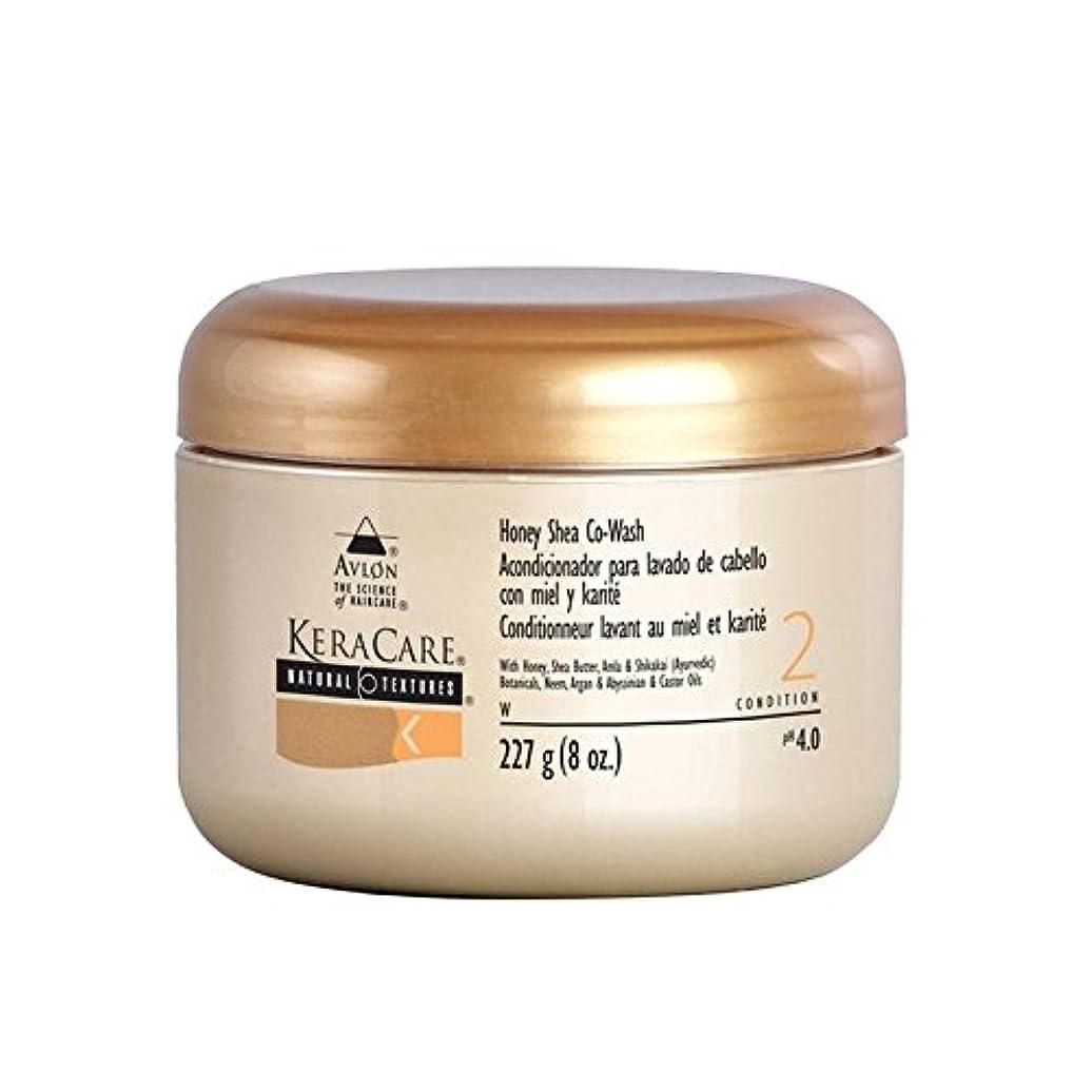 縞模様の九月実質的蜂蜜シアコウォッシュ x2 - Keracare Honey Shea Co-Wash (Pack of 2) [並行輸入品]