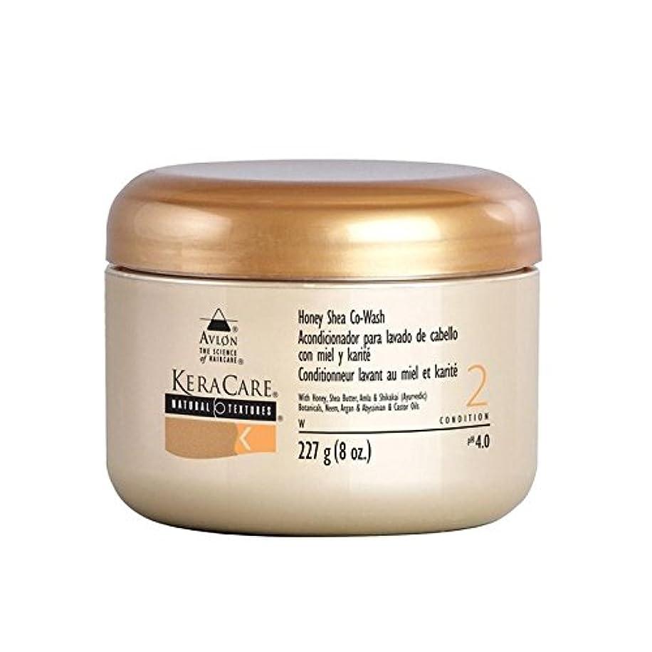 浴室肘屋内で蜂蜜シアコウォッシュ x2 - Keracare Honey Shea Co-Wash (Pack of 2) [並行輸入品]