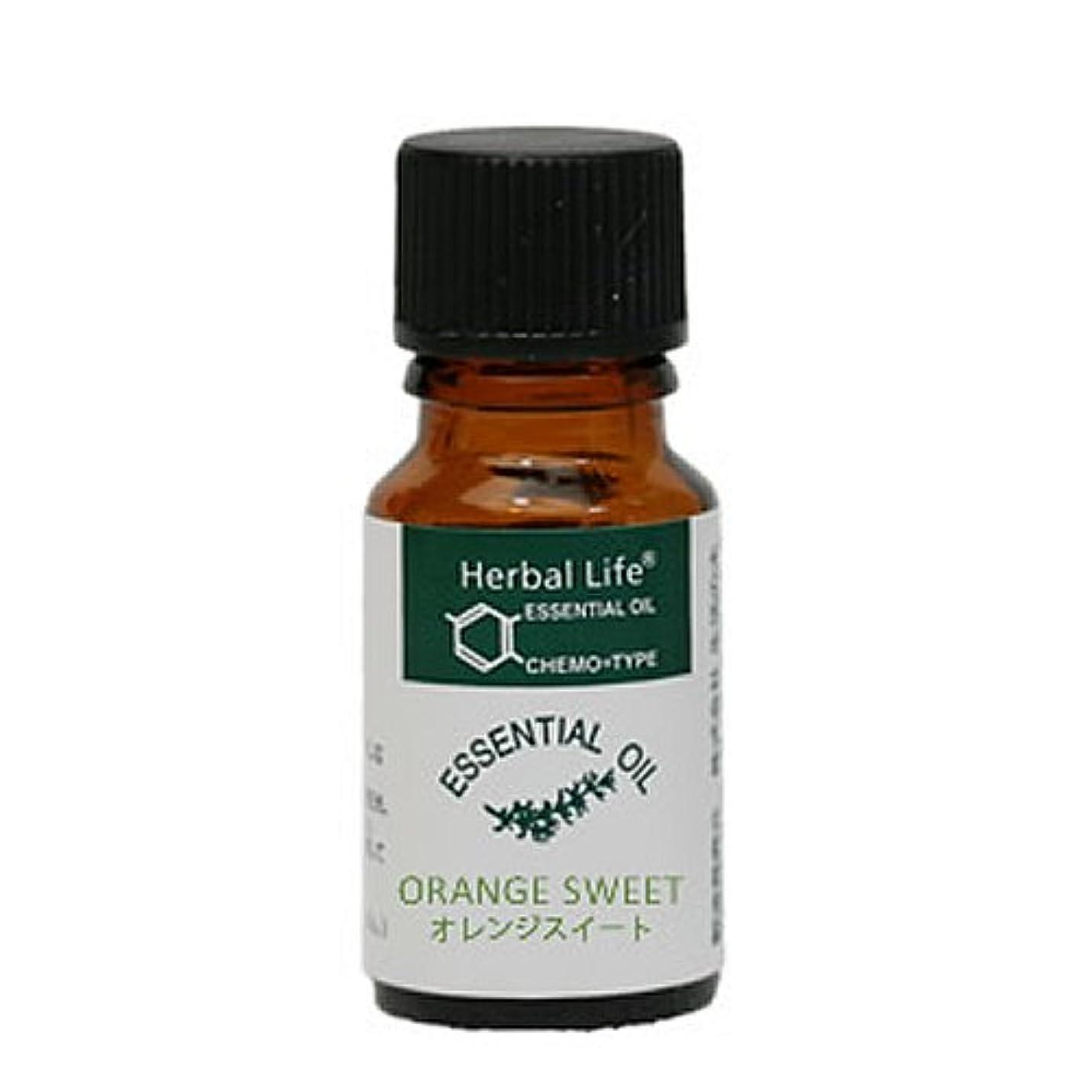 出席する地球どう?生活の木 Herbal Life Organic オレンジスイート 10ml