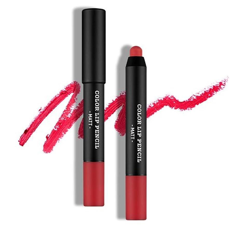 教オン手配する[韓国コスメ Apieu] [オピュ] カラーリップペンシル(マット) [Apieu] Color Lip Pencil(Matt) (RD03) [並行輸入品]