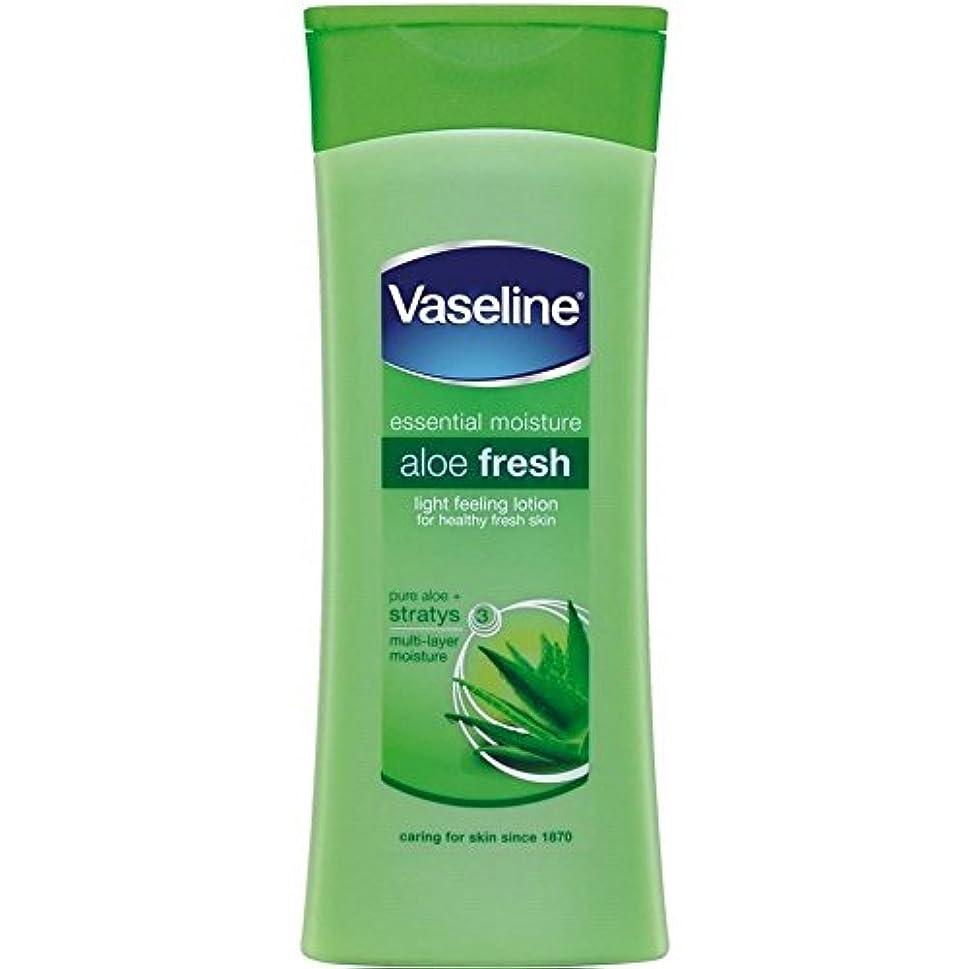 サロン持つ悔い改めるVaseline Intensive Care Aloe Fresh Body Lotion (400ml) ワセリン集中治療アロエフレッシュボディローション( 400ミリリットル)