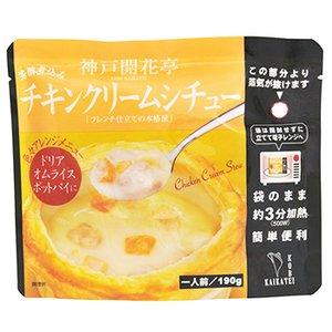 レトルト 惣菜 神戸開花亭 チキンクリームシチュー 190g ×3袋 セット (レンジ 簡単調理 惣菜)