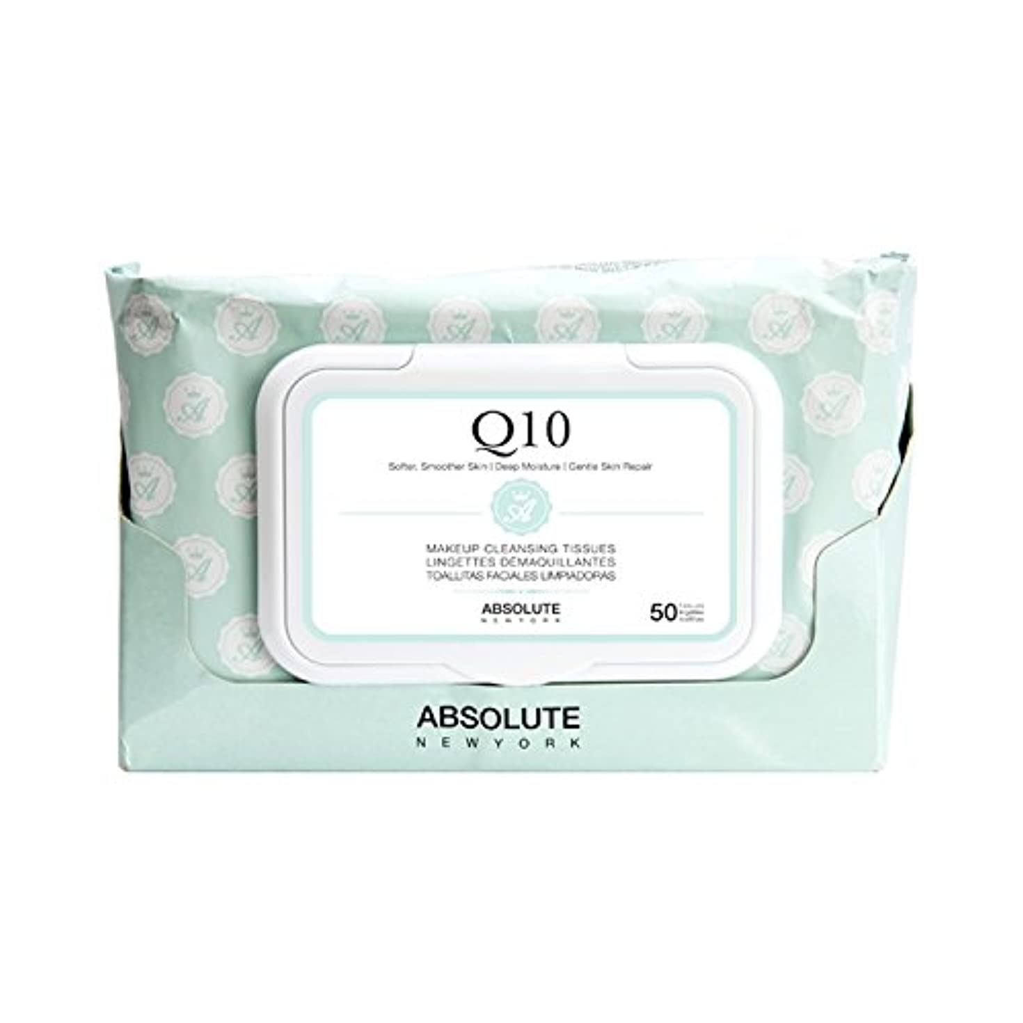 コショウ贅沢派手(6 Pack) ABSOLUTE Makeup Cleansing Tissue 50CT - Q10 (並行輸入品)