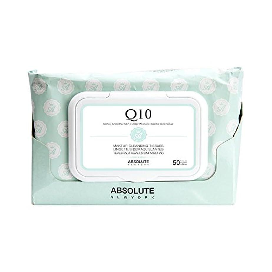 保安効能ある恩恵ABSOLUTE Makeup Cleansing Tissue 50CT - Q10 (並行輸入品)