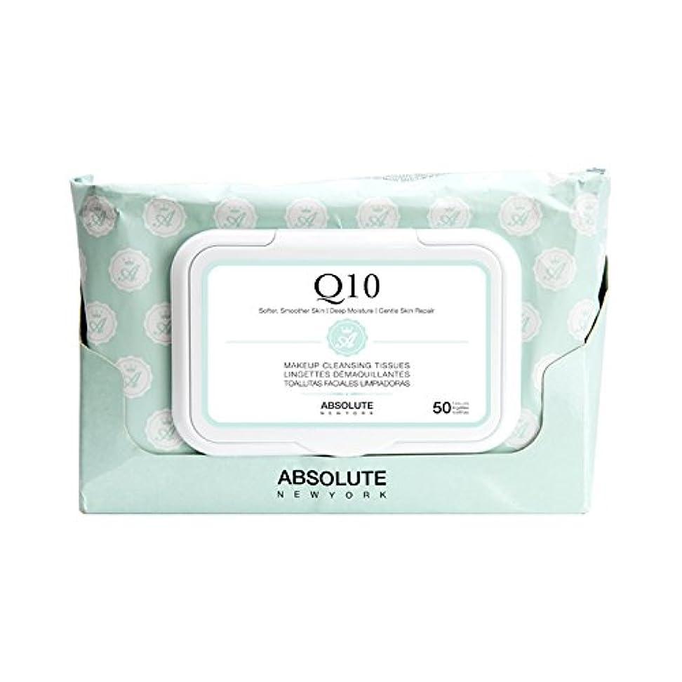 敬礼ジャングルルーチン(6 Pack) ABSOLUTE Makeup Cleansing Tissue 50CT - Q10 (並行輸入品)