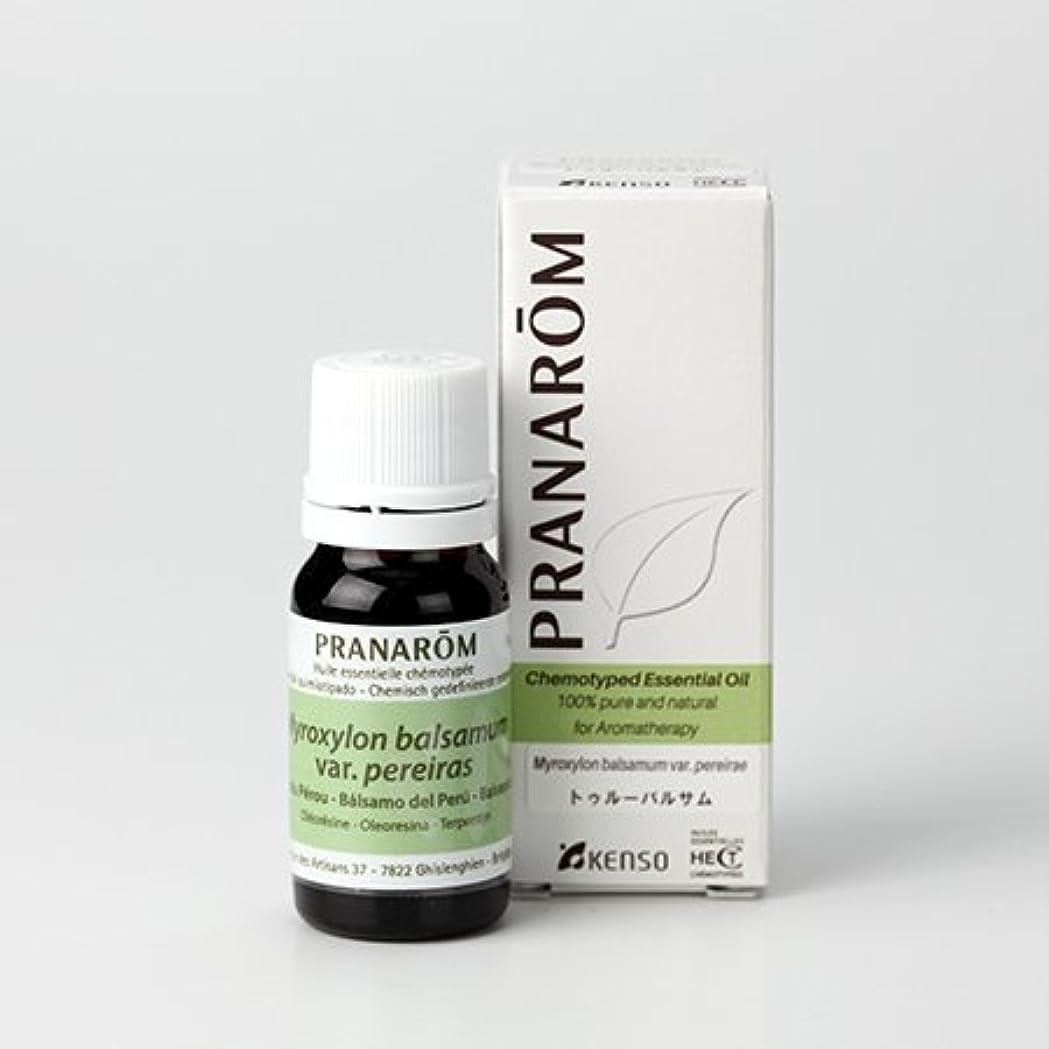 遠足のためストライク【トゥルーバルサム 10ml】→バニラのような甘さを持つ香り?(樹脂系)[PRANAROM(プラナロム)精油/アロマオイル/エッセンシャルオイル]P-123