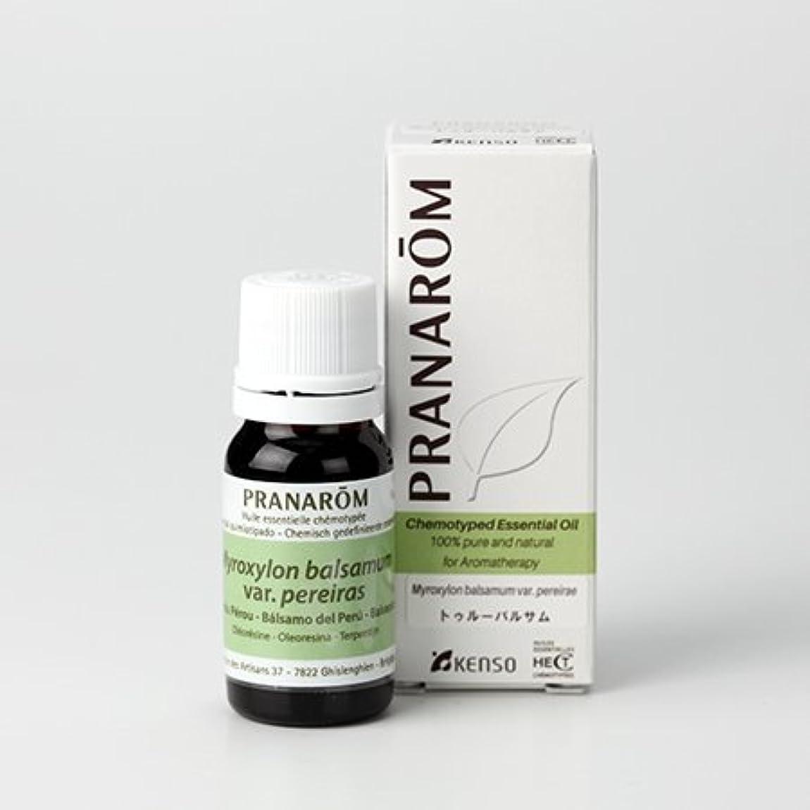 大脳複数ピジン【トゥルーバルサム 10ml】→バニラのような甘さを持つ香り?(樹脂系)[PRANAROM(プラナロム)精油/アロマオイル/エッセンシャルオイル]P-123