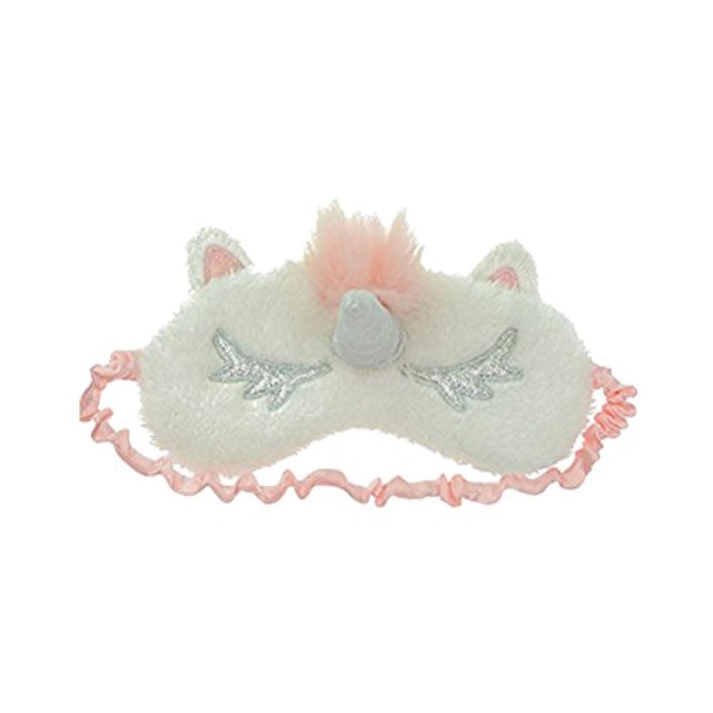 日の出保持するレジHEALIFTY ユニコーンスリープアイマスクカバーかわいいアイシェイドスリープナップ瞑想用の目隠し