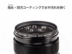 Kenko 67mm 撥水レンズフィルター PRO1D プロテクター NEO レンズ保護用 撥水・防汚コーティング 薄枠 日本製 817629