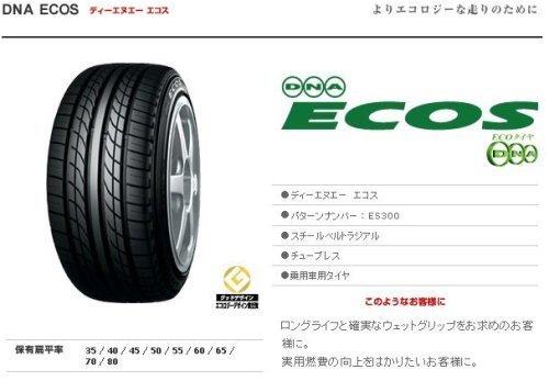 ヨコハマ(YOKOHAMA) 低燃費タイヤ ECOS ES3...