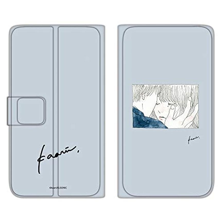 韓国コンテストかんたんカーリィ iPhone5s ケース 手帳型 薄型プリント手帳 カップルE (kr-005) スマホケース アイフォンファイブエス 手帳 カバー スマホカバー WN-LC870287_S