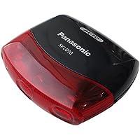 Panasonic(パナソニック) LEDかしこいテールライト ブラック
