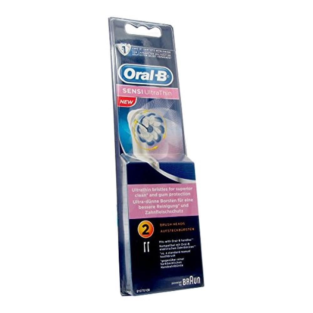 ペンフレンド赤あらゆる種類のOral B Sensitive Clean Replacement Brush X2 [並行輸入品]