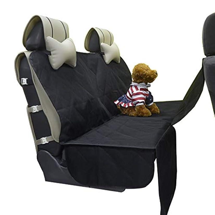 敬礼マーカー登録車のペット車のマット後部座席後部列犬パッド防水防汚バイト犬の車のシート安全シート