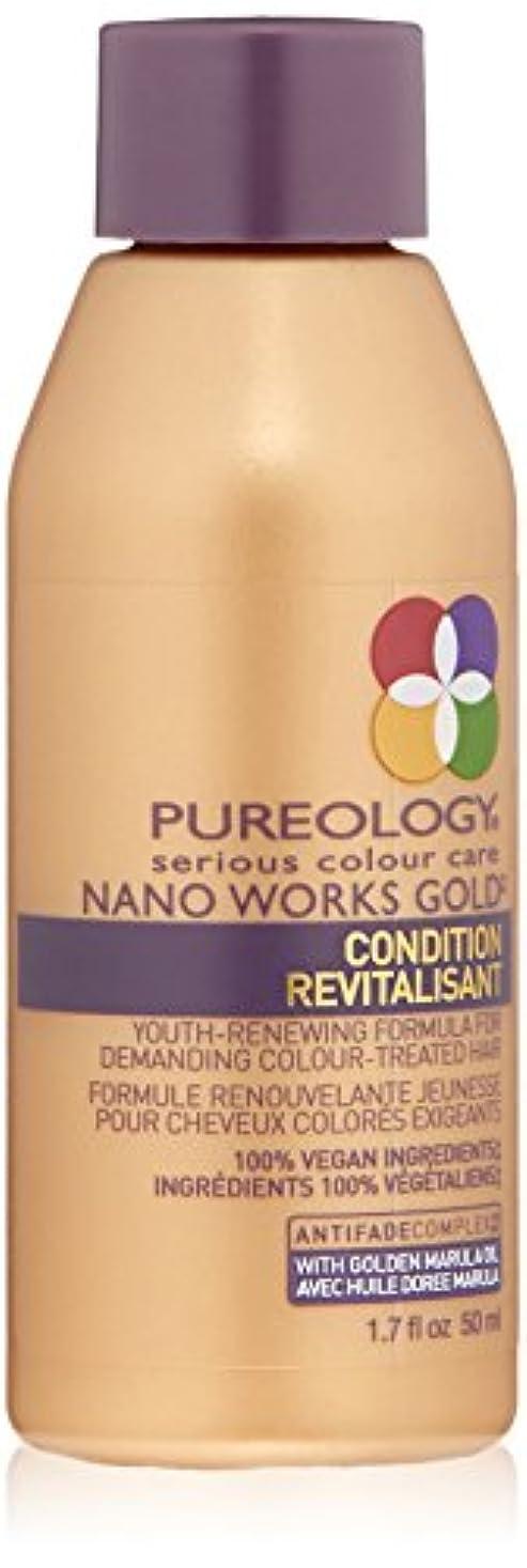 ラメアクティビティ廃棄Nano Works Gold Conditioner