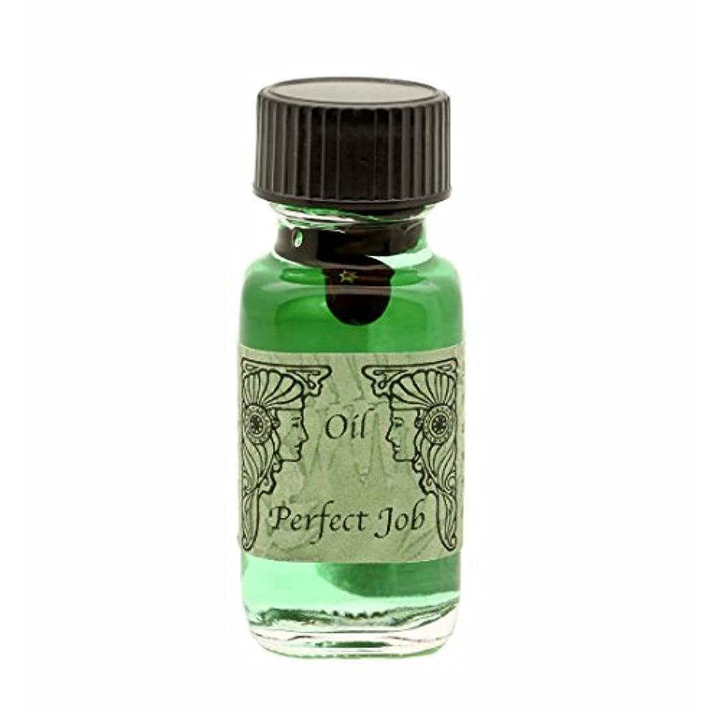 大工大聖堂ピクニックアンシェントメモリーオイル パーフェクトジョブ Perfect Job 完璧な職 2017年新作 (Ancient Memory Oils)