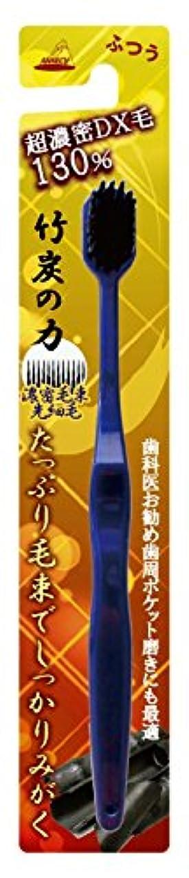セメント電子レンジ導出OA-808 竹炭濃密毛DX歯ブラシ (ブルー)