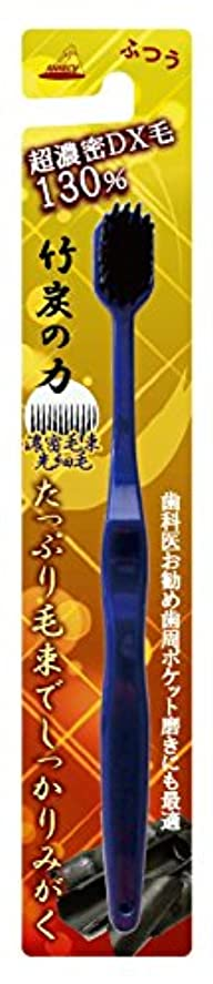 セマフォ忘れっぽい機械的OA-808 竹炭濃密毛DX歯ブラシ (ブルー)