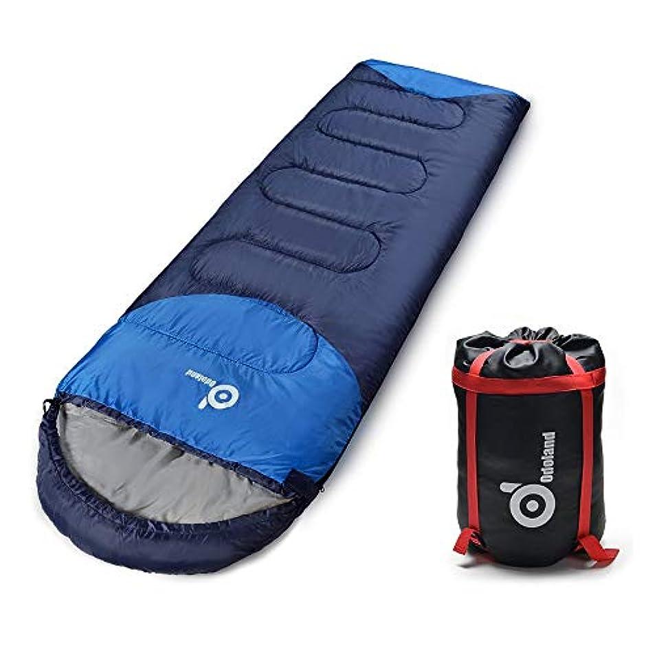オーブン割合実行するOdoland Cool Weather Waterproof Windproof Envelope Sleeping Bag with Compression Bag - Comfort Lightweight Portable Camping Gear for Outdoor Hiking, Traveling and Survival [並行輸入品]
