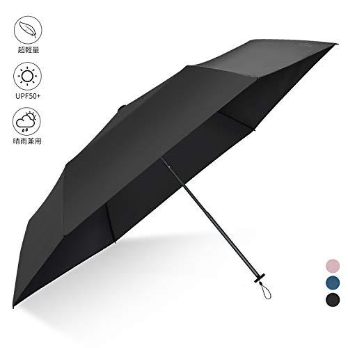 日傘 超軽量 折りたたみ傘 UVカット 遮光 遮熱 晴雨兼用 折り畳み日傘 300T 高強度カーボンファイバー 収納ポーチ付き ブラック