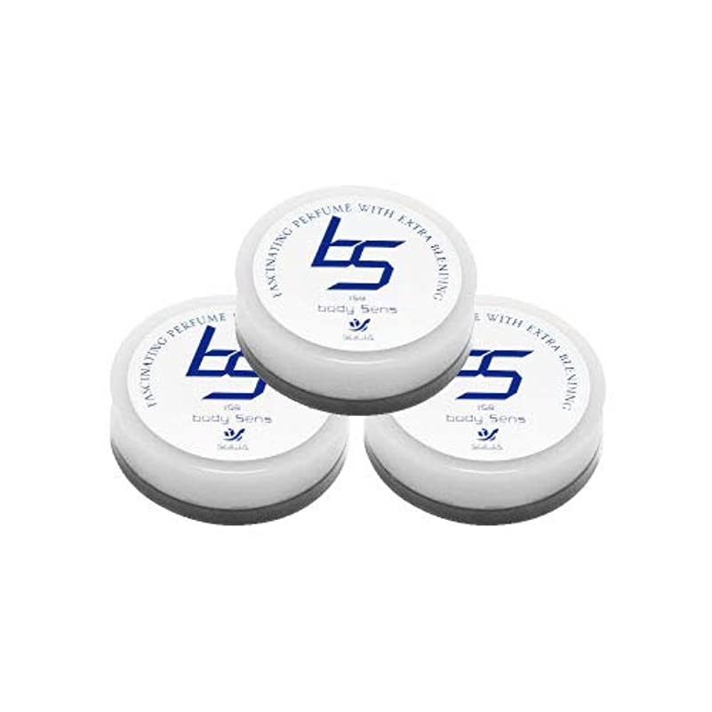 保存牛肉令状ソシア (SOCIA) ボディセンス 3個セット 男性用 フェロモン 香水 (微香性 ムスク系の香り) メンズ用 練り香水 (4g 約1ヶ月分×3個)