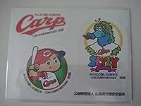 カープ ステッカー 非売品 広島県交通安全協会 Carp スラィリー カープ坊や
