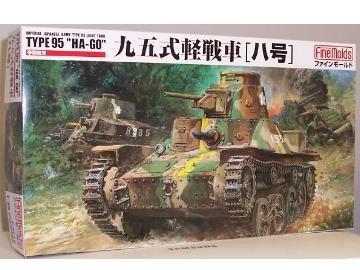九五式軽戦車 (リニューアル版) (1/35 プラスチックモデルキット FM16)