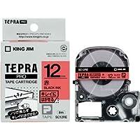 キングジム テプラ PRO テープカートリッジ キレイにはがせるラベル 12mm 赤/黒文字 SC12RE 1個 (×5セット)
