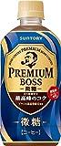 サントリー プレミアムボス 微糖 コーヒー 490ml ×24本