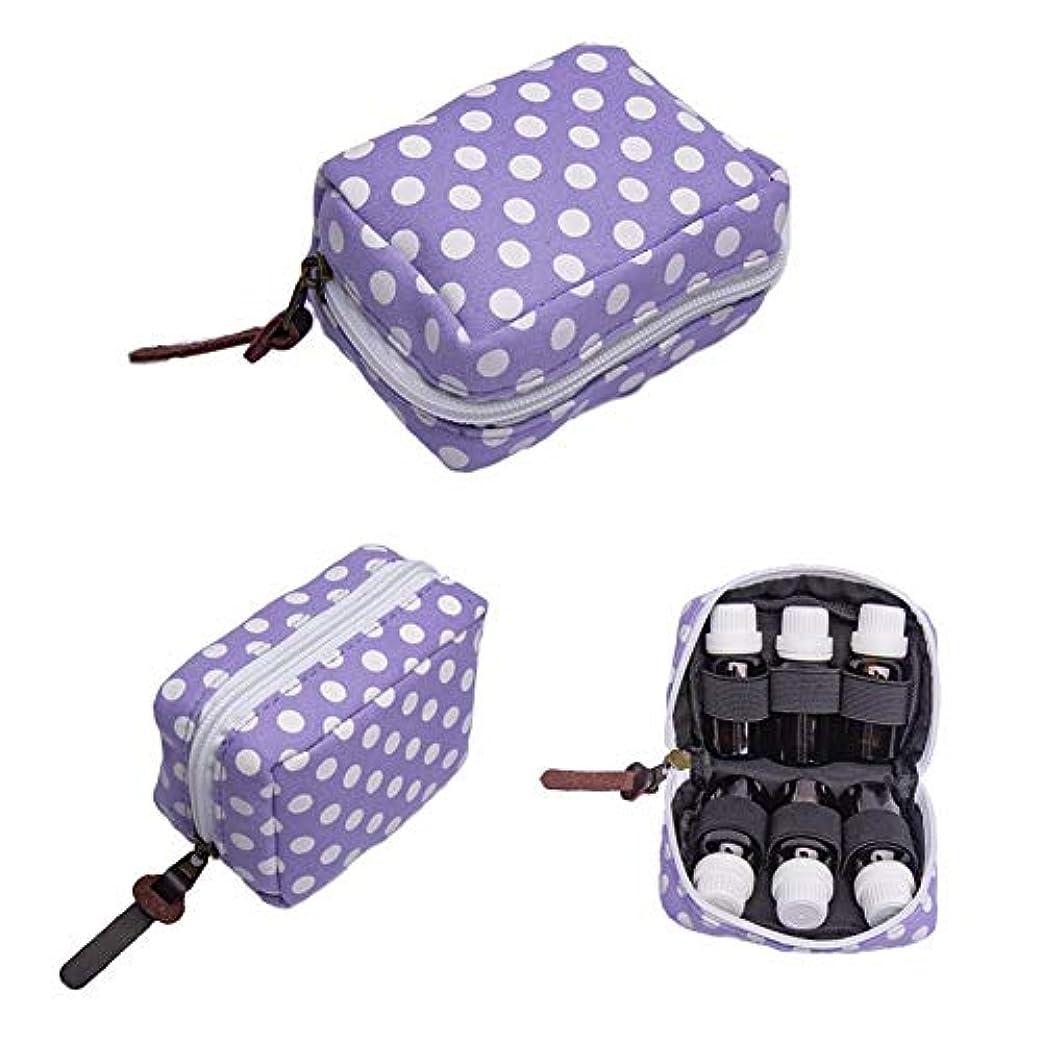 私たちのもの暗黙ビットPursue エッセンシャルオイル収納ケース アロマオイル収納ボックス アロマポーチ収納ケース 耐震 携帯便利 香水収納ポーチ 化粧ポーチ 6本用