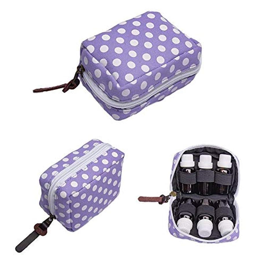 流すコミットメントワークショップPursue エッセンシャルオイル収納ケース アロマオイル収納ボックス アロマポーチ収納ケース 耐震 携帯便利 香水収納ポーチ 化粧ポーチ 6本用