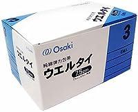 オオサキメディカル ウエルタイ 3号 7.5cm×4.5m(伸長) 1巻入(6袋)