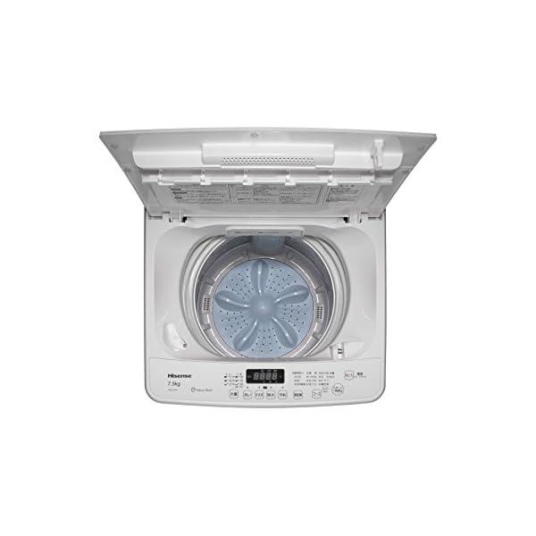 ハイセンス 7.5kg 最短10分で洗濯できる...の紹介画像4