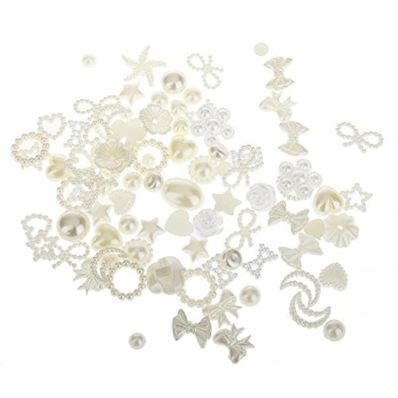 受ける細胞今後SONONIA クラフト用 200pcs 盛り合わせ 工芸品 装飾 人工パール ビーズ スクラップブック
