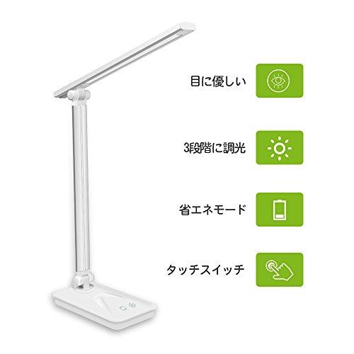 [해외]LED 데스크 라이트 스탠드 라이트 3 단계 조광 6 단계 토닝 180도 조정 가능한 접이식 탁상 등 테이블 스탠드 독서 램프 자연 빛 눈에 부드러운 데스크 스탠드 조명 에너지 절약 책상 led 조명 USB 충전 스탠드 터치 패널 기능 (화이트)/LED Desk Li...