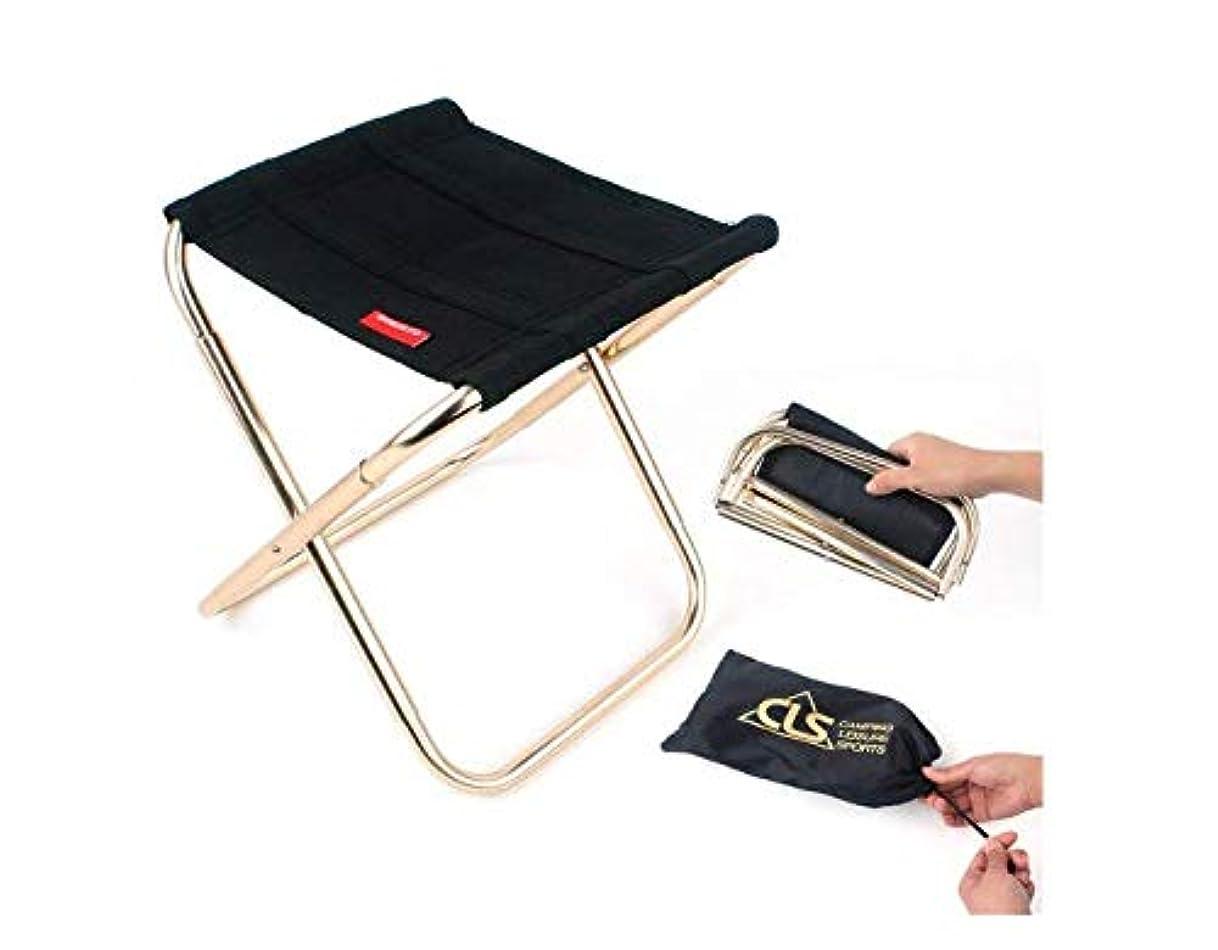 予報知らせる傘アウトドアチェア 折り畳み 超軽量 携帯便利椅子 アルミ合金 収納バッグ付き お釣り キャンプ アウトドア