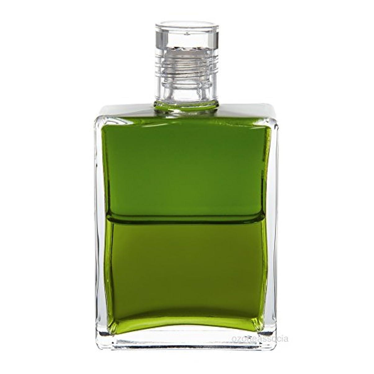 ラテン充実蓮オーラソーマ ボトル 91番  ハートのフェミニン?リーダーシップ (オリーブグリーン/オリーブグリーン) イクイリブリアムボトル50ml Aurasoma