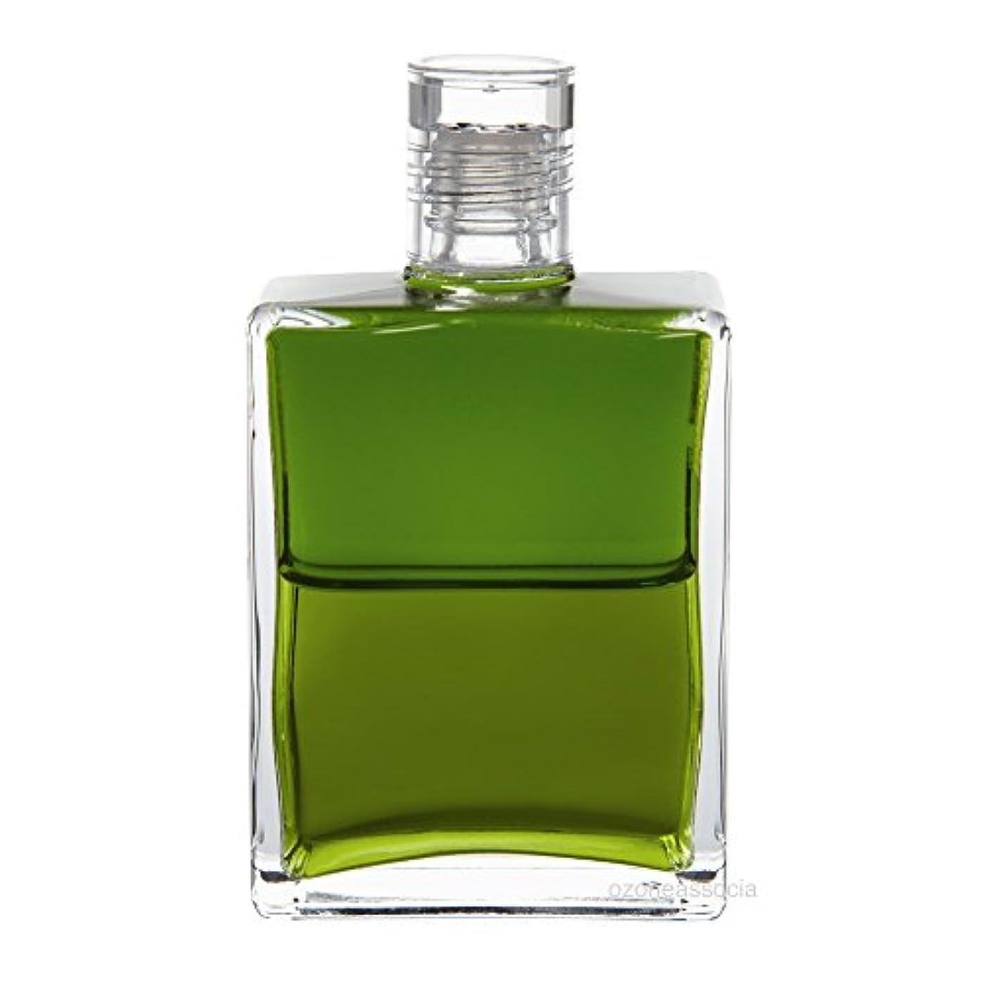 つかいます水差し貴重なオーラソーマ ボトル 91番  ハートのフェミニン?リーダーシップ (オリーブグリーン/オリーブグリーン) イクイリブリアムボトル50ml Aurasoma