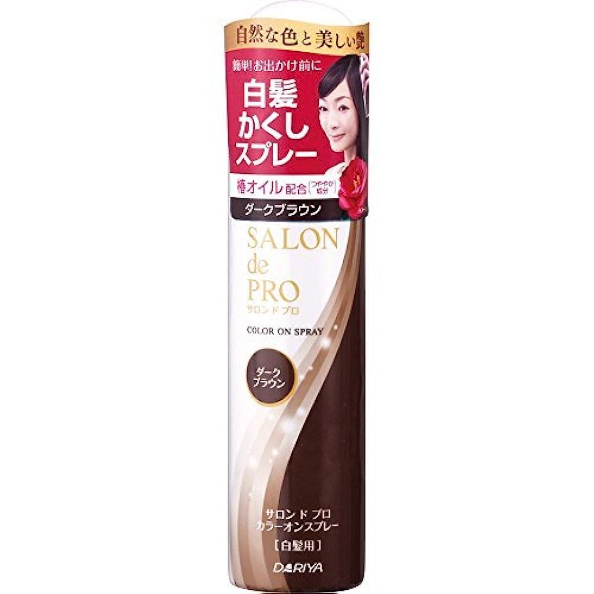 クアッガ痛い乳剤サロンドプロカラーオンスプレーダークブラウン × 6個セット