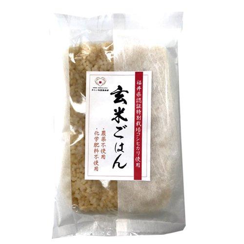 玄米ごはん レトルトエコパック 福井県産 無農薬・無化学肥料 コシヒカリ使用 200g×30袋