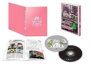 モブサイコ100 Ⅱ vol.003 (初回仕様版/2枚組) [Blu-ray]