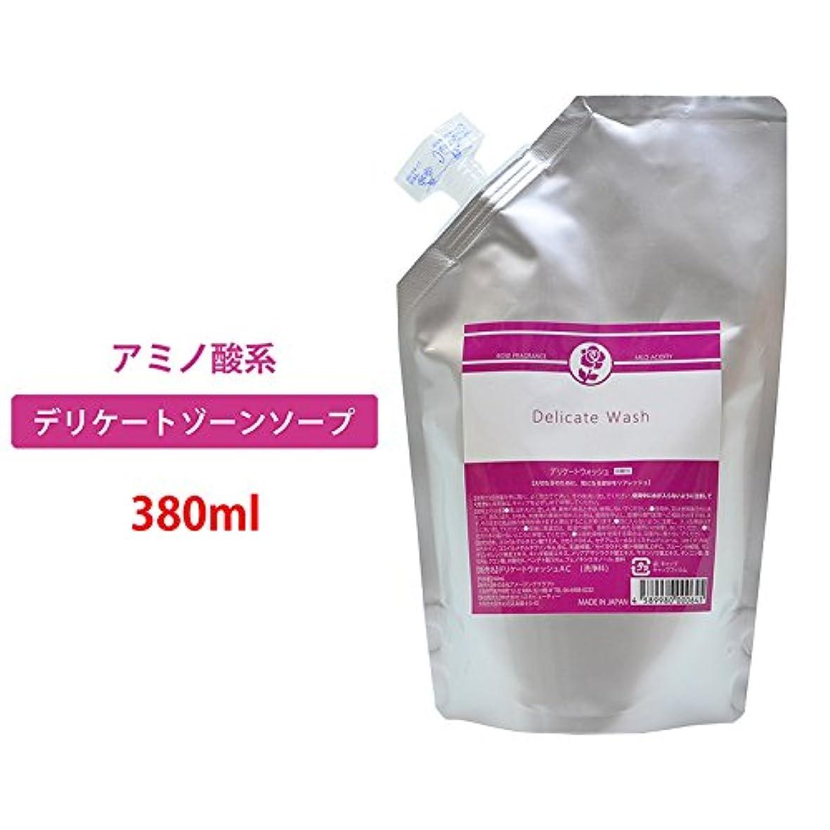 口うなり声平らなデリケートウォッシュ 日本製デリケートゾーンソープ たっぷり380ml フェミニン ウォッシュ